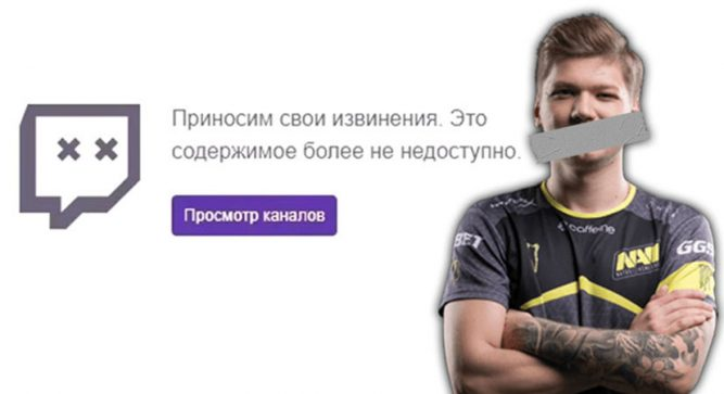 CSGO pro legend s1mple banned on Twitch for using slur