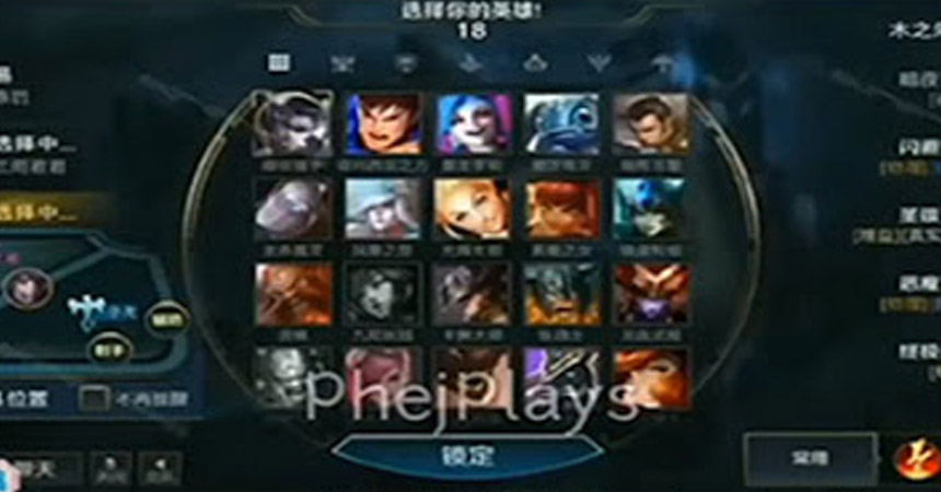 League of Legends' Mobile Version has Leaked Champion Select