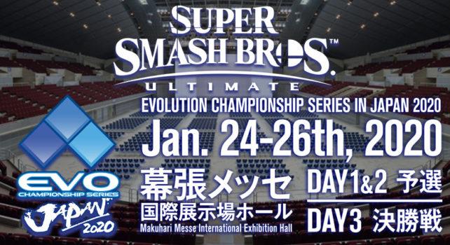 Super Smash Bros. Ultimate will headline EVO Japan 2020