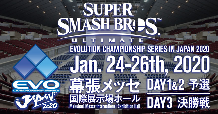 Super Smash Bros. Ultimate will headline EVO Japan 2020